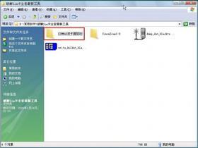 一卡多号(SIMMAX)制作全流程教程【网络转载】