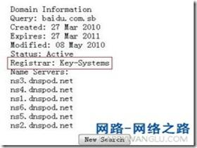 baidu.com.sb域名是谁注册的
