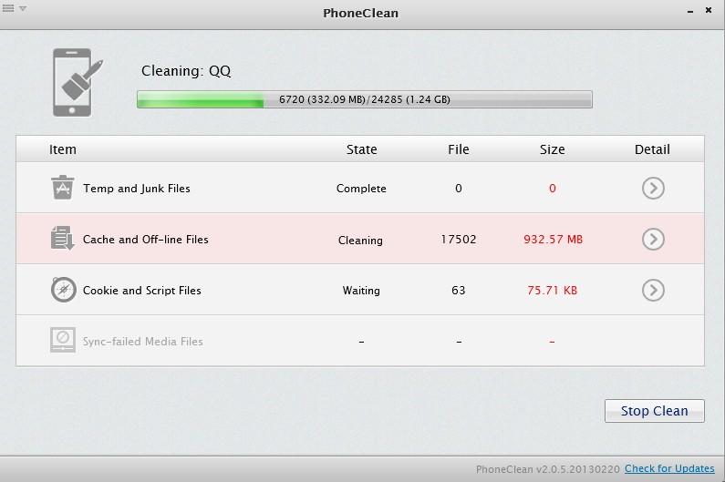 PhoneClean软件使用界面