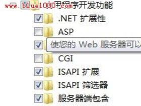 IIS7:由于扩展配置问题而无法提供您请求的页面