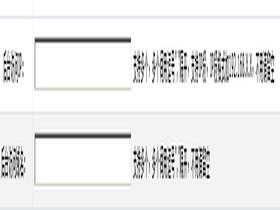 限制WDCP后台访问域名及IP的方法