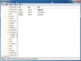 清理windows远程桌面连接历史记录