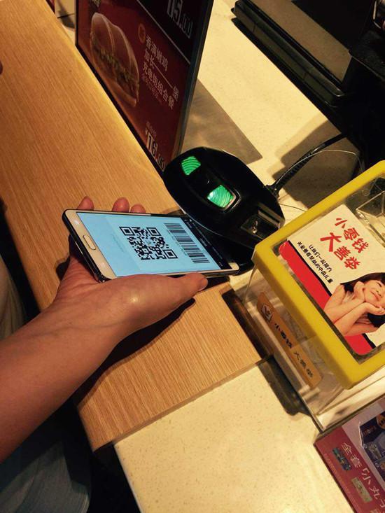 麦当劳已支持支付宝付款