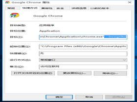 默认以隐身模式启动Chrome浏览器