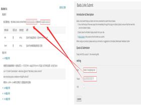 加快百度收录文章:Wordpress链接提交插件