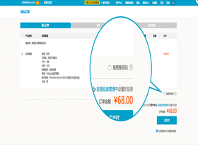阿里云ECS、RDS首次购买立享9折优惠码