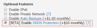Vultr新增10美元/月的DDos攻击防护服务