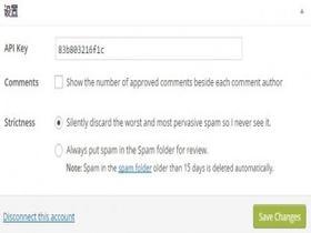 Akismet反垃圾评论插件免费API Key