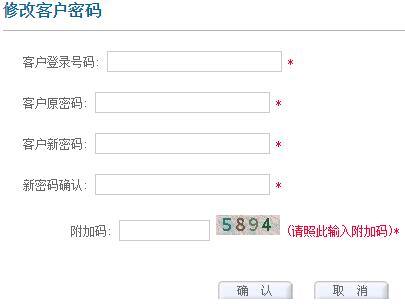 修改或重置北京联通WLAN密码的方法
