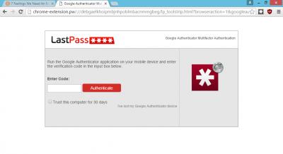 警惕针对LastPass密码管理器的钓鱼攻击:LostPass
