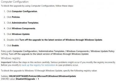 微软官方提供的退出Windows 10升级提示方法