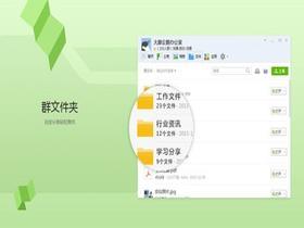 腾讯QQ8.1体验版发布及下载