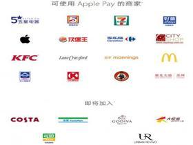 店内的POS机怎样才能支持Apple Pay