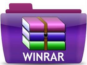 WinRAR 5.61 简体中文有授权无广告正式版下载