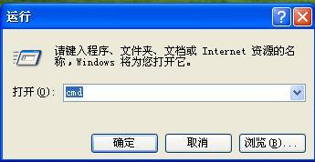 解决XP系统开机后自动打开D:\Program文件夹