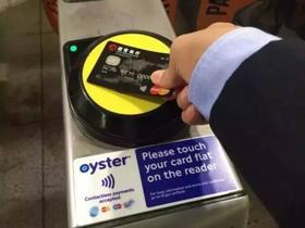 招行万事达全币卡支持在伦敦刷卡乘地铁