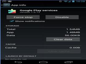 Google Play Services(Google Play服务)官方下载