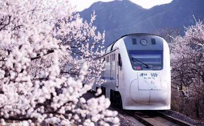 开往春天的列车北京北站市郊S2线2016年最新时刻表