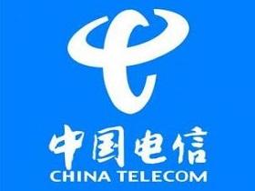 中国电信启用800Mhz低频4G Lte网络
