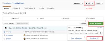 github-download-method