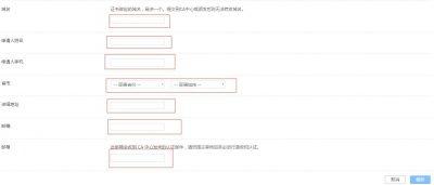 七牛免费SSL证书申请流程及常见问题