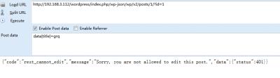 Wordpress  REST API漏洞被利用 数万网站被篡改
