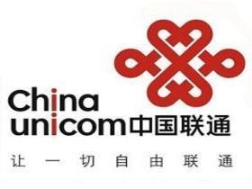 中国联通推出疫情防控行程查询助手