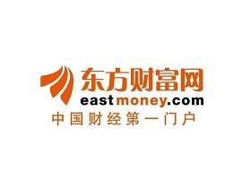 东方财富证券推出预约打新功能 支持新股自动申购
