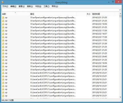 Everything:小巧快速的本地文件搜索工具