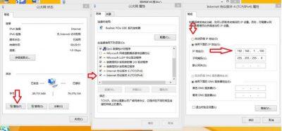 新购Newifi y1s系统固件升级到最新版本教程