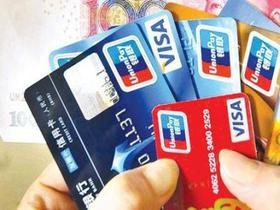 境外及港澳台地区刷卡消费时选择银联卡还是全币卡