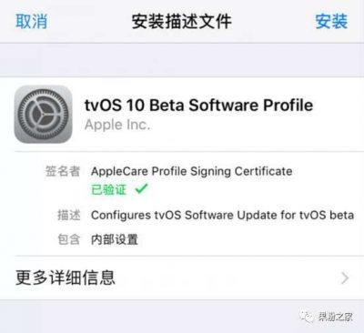 怎样禁止iphone升级到iOS 11系统