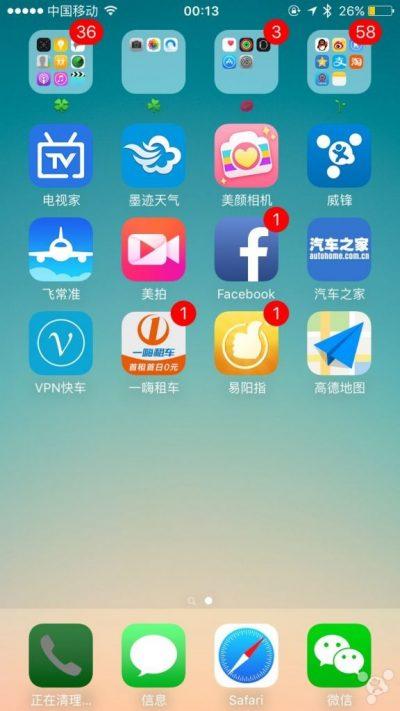 iOS安装的APP图标下显示正在清理