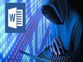 微软Office办公软件存在高危漏洞需及时升级补丁