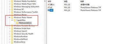 Win10 系统默认使用Widows图片查看器查看图片