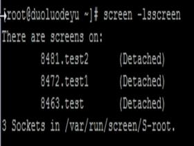 SSH远程会话管理screen工具安装及使用教程