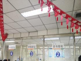 北京邮政望京报关行国际邮件交税自提申报退运攻略