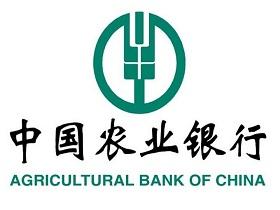 北京地区52家餐饮商户刷农行信用卡消费享半价优惠