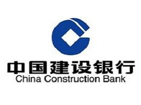 建设银行龙卡信用卡免费开启微信交易提醒