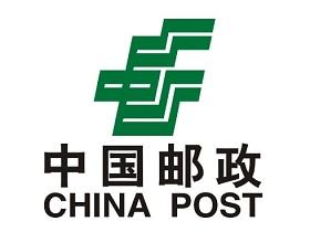 海淘的邮政EMS包裹被税了怎么交税