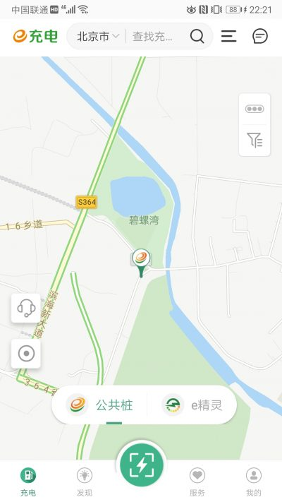 昌黎黄金海岸附近电动汽车充电桩推荐