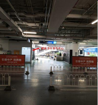 北京首都国际机场T2航站楼银联1元48小时/2小时停车体验