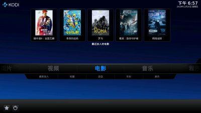 小米电视可用的KODI(XBMC)软件分享