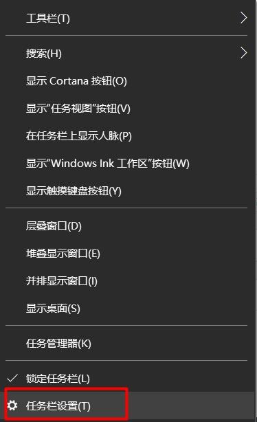 win10系统任务栏中的文件夹右键菜单弹出过慢的解决办法