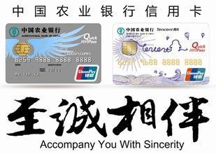农业银行信用卡账单日怎么修改