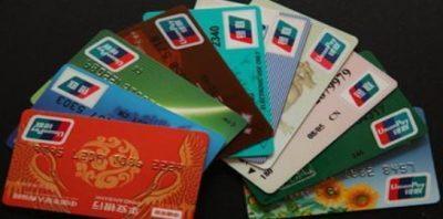 各银行信用卡账单日当天刷卡是否入账