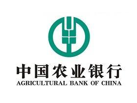 2021年农业银行ETC通行费最高可享15%返现